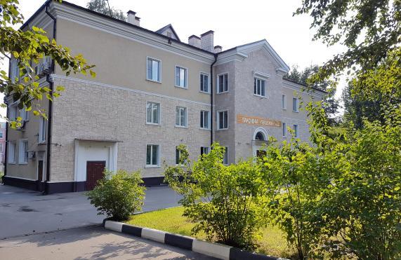 Пансионаты для пожилых людей в москве вакансии дом-интернат для престарелых москва