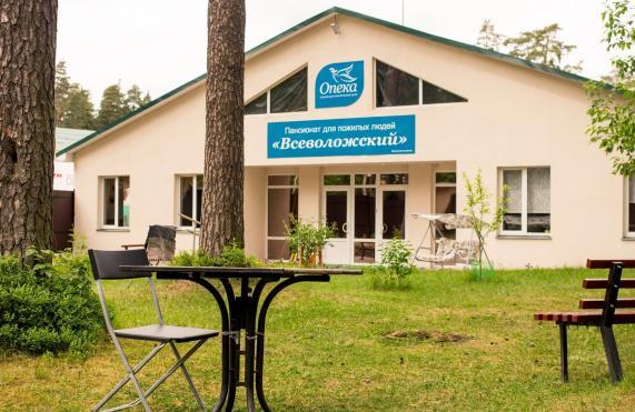 Колпино пансионат для пожилых дом престарелых в камышине