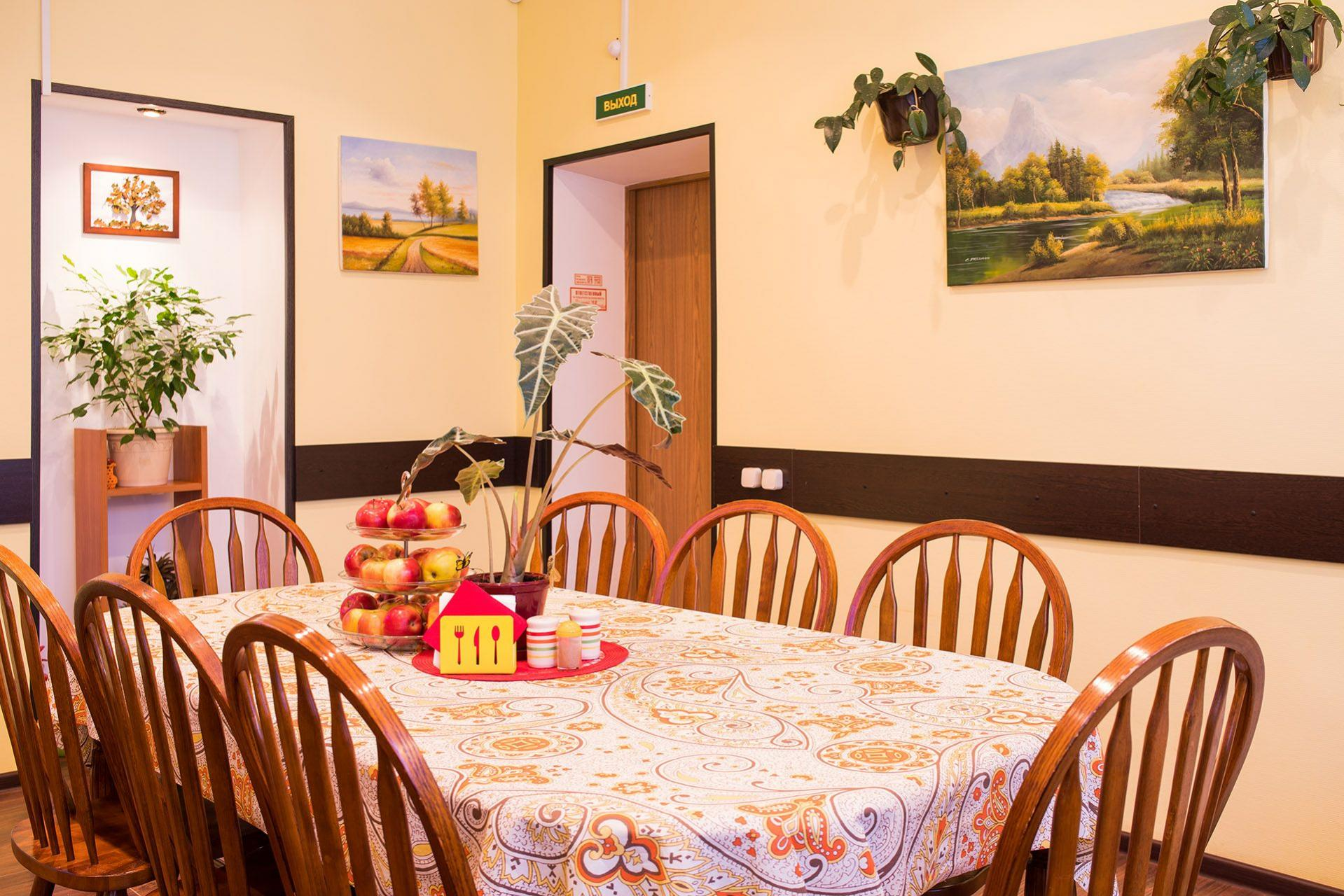 дом-интернат для престарелых и инвалидов ул.ярославского